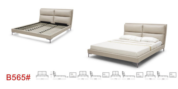 Picture of Queen Upholstered Bed