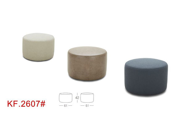 Picture of Taupe Fabric Round Ottoman
