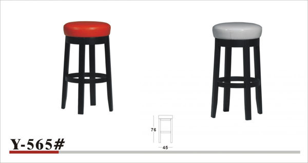 Picture of Cedric Black Counter Stool